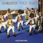romanian-folk-dances-vol1_1_categorie.jpg